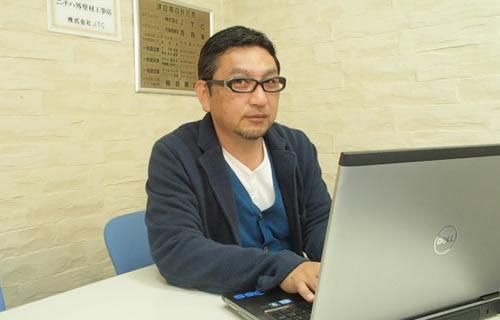 JTC吉田